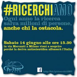 #ricerchiAMO